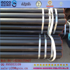 Boiler Tube/Superheater Tube DIN 17175 GRADE St35.8