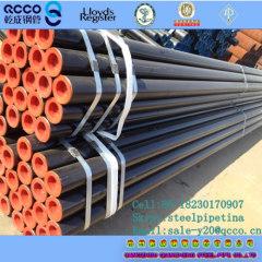 Superheater Tube/Boiler Tube DIN 17175 GRADE St45.8