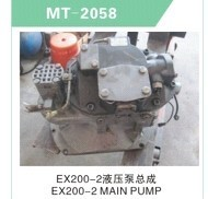 EX200-2 MAIN PUMP FOR EXCAVATOR
