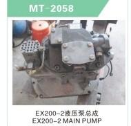 EX200-2 MAIN PUMP FOR EXCAVATOR
