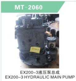 EX200-3 HYDRAULIC MAIN PUMP