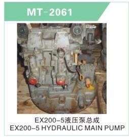 EX200-5 HYDRAULIC MAIN PUMP