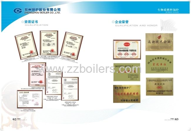 Industry Watertube Fuel and Gas Boiler