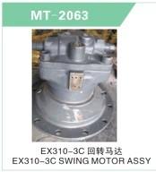 EX310-3C SWING MOTOR ASSY