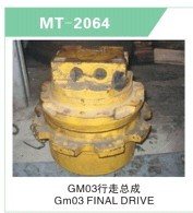 GM03 FINAL DRIVE FOR EXCAVATOR