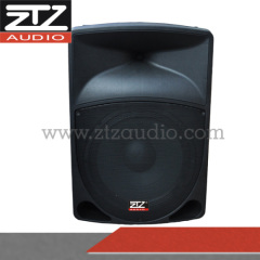 Professional active & passive speaker box TN1206(A) & TN1506 (A) series