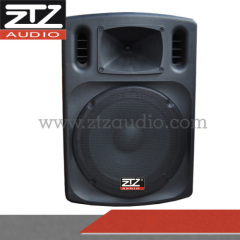 Professional active & passive speaker box TN1209(A) & TN1509 (A) series