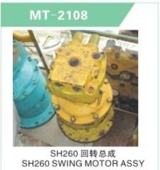 SH260 SWING MOTOR ASSY