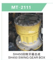 SH450 SWING GEAR BOX