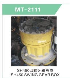 SH450 SWING GEAR BOX