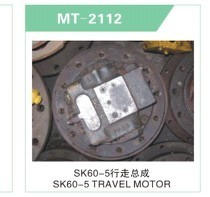 SK60-5 TRAVEL MOTOR FOR EXCAVATOR
