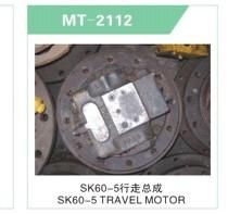 SK60-5 TRAVEL MOTOR FOR EXCAVATOR