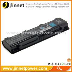 PA5024U-1BRS PA5024U Laptop battery for toshiba C805D C850D