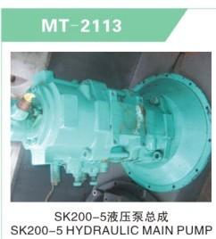 SK200-5 HYDRAULIC MAIN PUMP