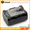 BN-VG114 Camcorder Battery for JVC Everio Camcorders