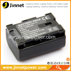 BN-VG114 Camcorder Battery for JVC Everio