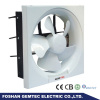 8 inch kitchen ventilation fan