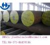 Tool Steel Bar H13