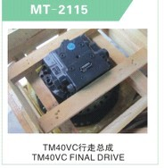 TM40VC FINAL DRIVE FOR EXCAVATOR