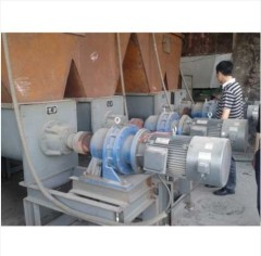 Horizontal Double Screw Feeder of Boilers