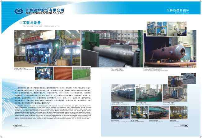 Industrial Reciprocating Grate Hot Water Biomass Boiler