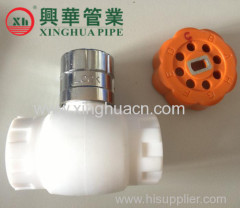 PPR Locked Ball Valve with magnetic key