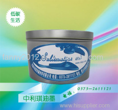 litho offset sublimation dye ink