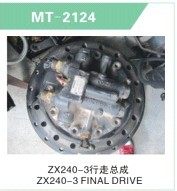 ZX240-3 FINAL DRIVE FOR EXCAVATOR