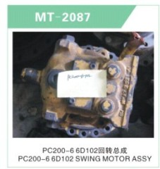 PC200-6 6D102 SWING MOTOR ASSY