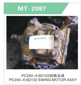 PC200-6 6D102 SWING MOTOR ASSY