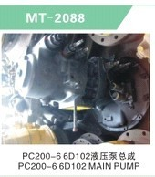 PC200-6 6D102 MAIN PUMP