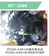 PC200-6 6D102 MAIN PUMP