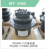 PC200-7 FINAL DRIVE FOR EXCAVATOR