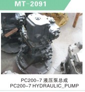PC200-7 HYDRAULIC PUMP FOR EXCAVATOR