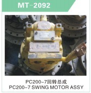 PC200-7 SWING MOTOR ASSY
