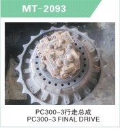 PC300-3 FINAL DRIVE FOR EXCAVATOR