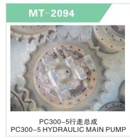 PC300-5 FINAL DRIVE FOR EXCAVATOR