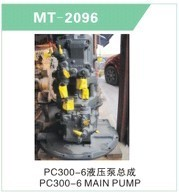 PC300-6 MAIN PUMP FOR EXCAVATOR