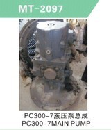 PC300-7 MAIN PUMP FOR EXCAVATOR