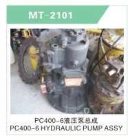 PC400-6 HYDRAULIC PUMP ASSY