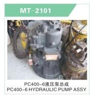PC400-6 HYDRAULIC PUMP ASSY