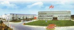 Shandong huanhai group co., ltd