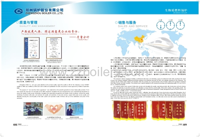 Natural Circulation Industrial Fuel and Gas Boiler