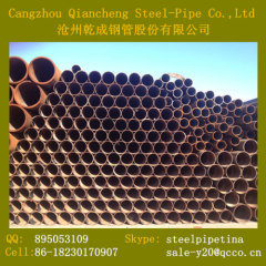 Hot-dip galvanized line pipe API 5L PSL2 GR.X56