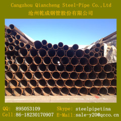 Hot-dip galvanized line pipe API 5L PSL2 GR.X52