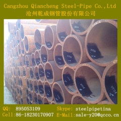 Hot-dip galvanized line pipe API 5L PSL2 GR.X60