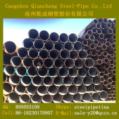 Hot-dip Galvanized Line Pipe API 5L PSL2 GR.X70