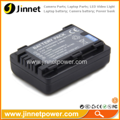Replacement Camcorder Batteries VW-VBY100