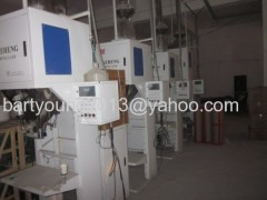 USED RICE PROCESSING MILL PLANT