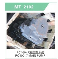 PC400-7 MAIN PUMP FOR EXCAVATOR